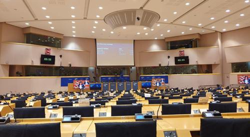 Sesja plenarna PARLAMENTU  EUROPEJSKIEG